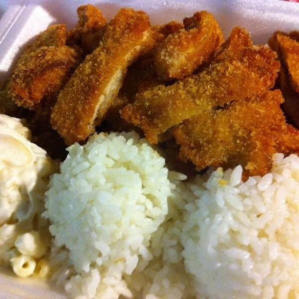 Chicken Katsu Hawaiian Drive Inn View Online Menu And Dish Photos