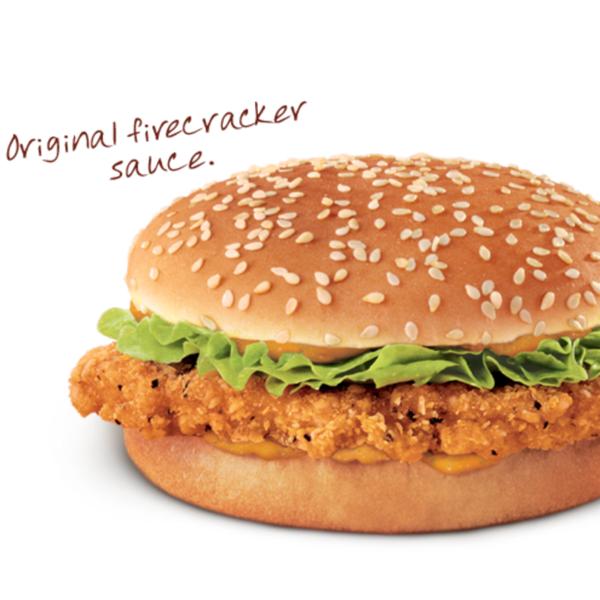 Spicy Crispy Chicken SandwichBurger King, View Online Menu and