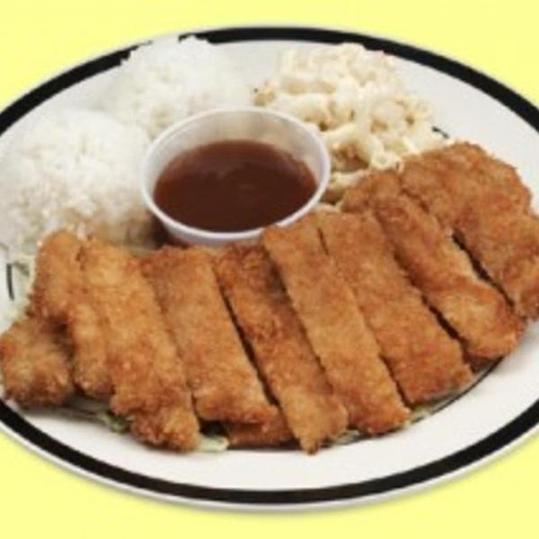 Chicken Katsu Hawaiian Bbq View Online Menu And Dish Photos At Zmenu