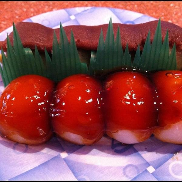 Kushi Dango Sushi Station View Online Menu And Dish Photos At Zmenu The charge comes from the country suriname. zmenu