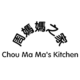 chou-ma-mas-kitchen