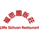 little-sichuan-restaurant