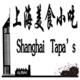 Shanghai Tapas