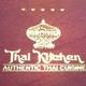 thai-kitchen