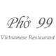pho-99-vietnamese-restaurant