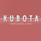 kubota-restaurant