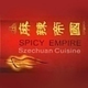 spicy-empire
