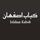 isfahan-kabob