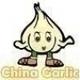 china-garlic-restaurant