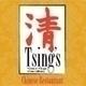 tsings-chinese-restaurant