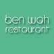 ben-wah