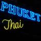 phuket-thai-restaurant