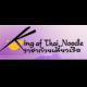 king-of-thai-noodle-cafe