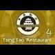 tsing-tao-restaurant