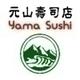 yama-sushi