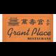 grant-place-restaurant