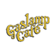 gaslamp-cafe