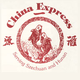 china-express-restaurant