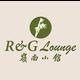 r&g-lounge