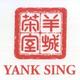 yank-sing