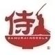 samurai-noodle