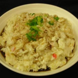 special-grand-fish-imitation-crab-meat