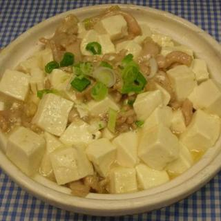 chicken-w/salty-fish-&-tofu-in-clay-pot