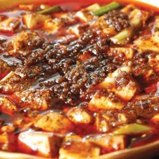 hot-spicy-bean-curd