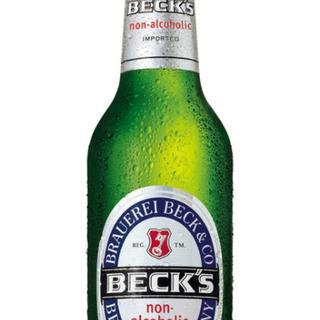 beer-(nonalcoholic)