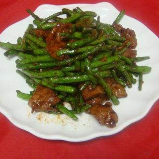 beef-or-chicken-with-sautéed-string-bean