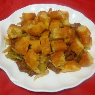 beef-with-chinese-donut