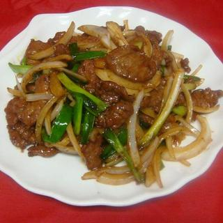 beef-with-green-onion