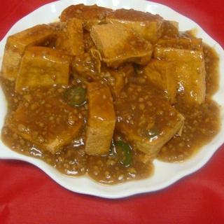 special-fried-tofu
