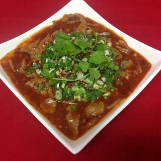 boiled-beef-in-chili-sauce