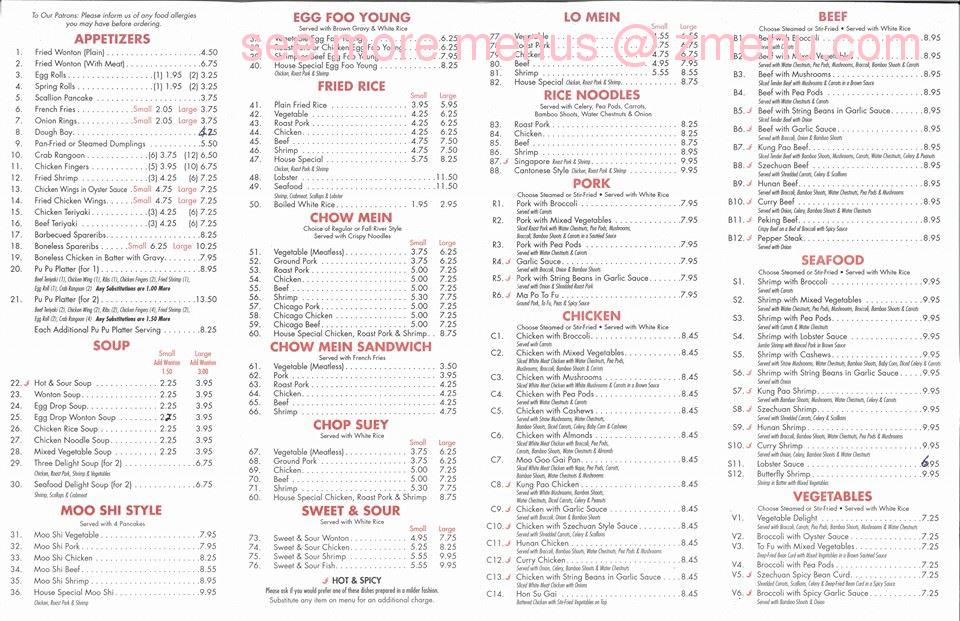 note the menu prices may subject to change - Bamboo Garden Menu