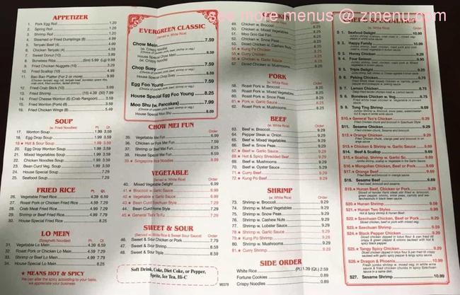 online menu of mr chens kitchen restaurant hernando