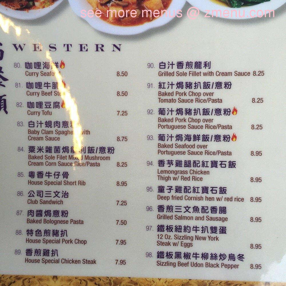 online menu of tg kitchen - closed restaurant, san gabriel