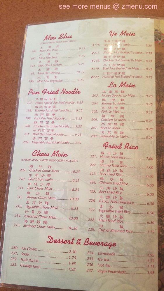 Abc Chinese Restaurant Utah