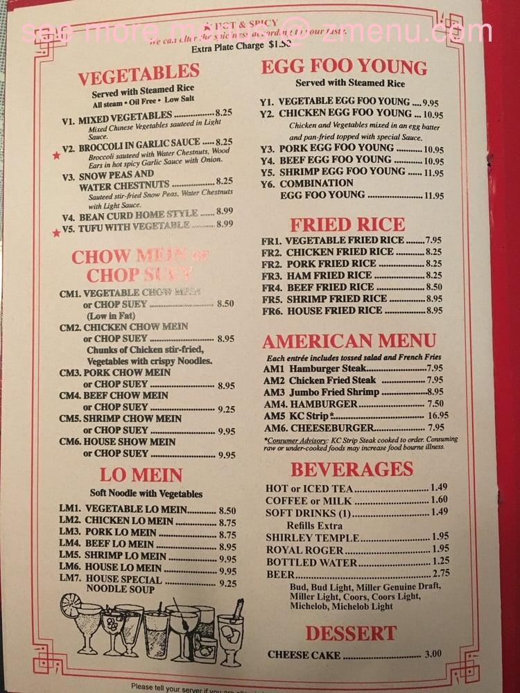Golden dragon andover ks menu steroids that aren't anabolic
