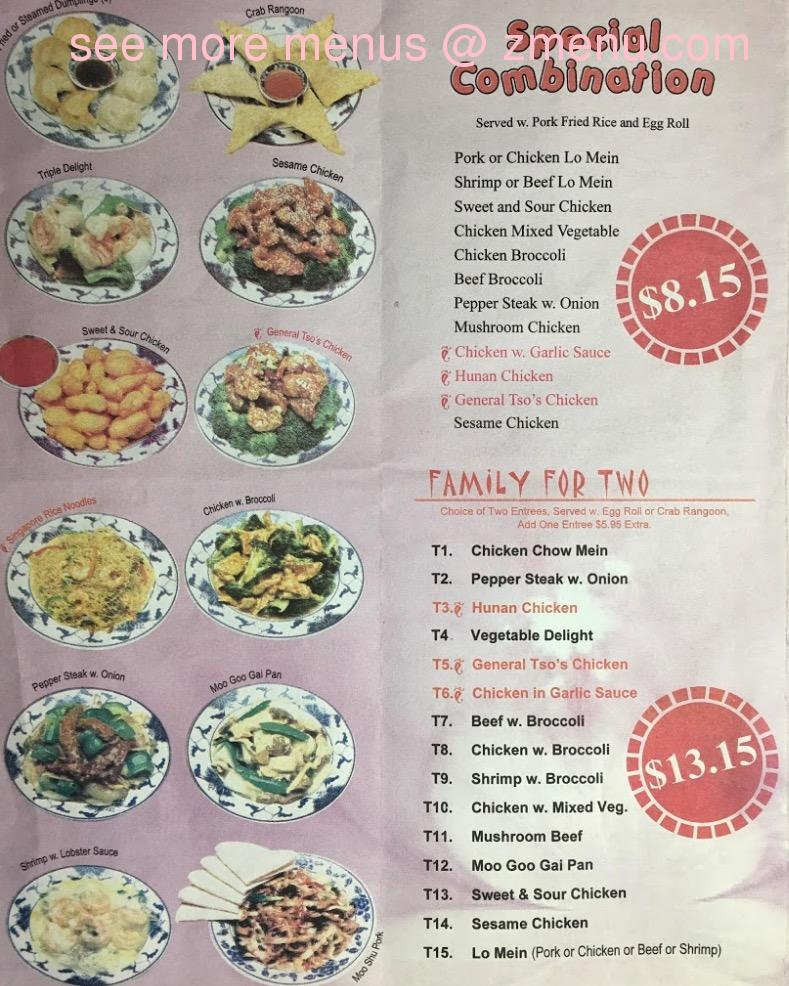 online menu of taste of china restaurant west union ohio