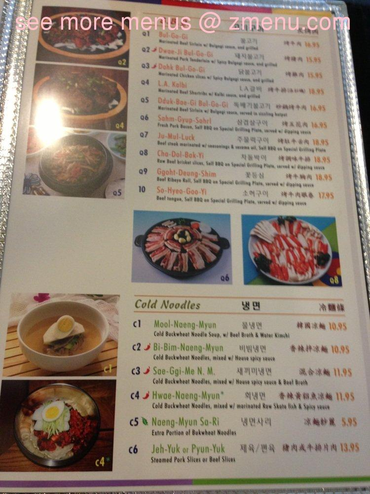note the menu prices may subject to change - Seoul Garden Menu