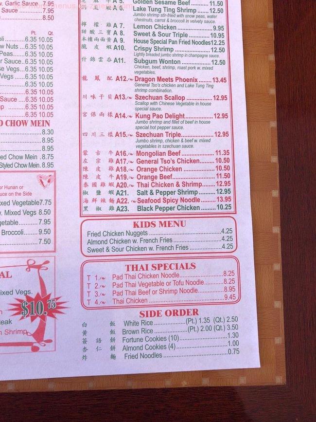 online menu of china house restaurant canton michigan