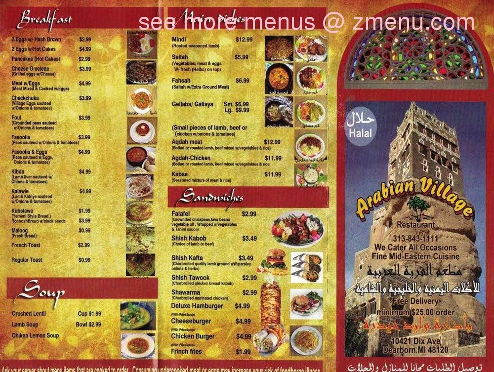Image result for arab restaurants in dearborn
