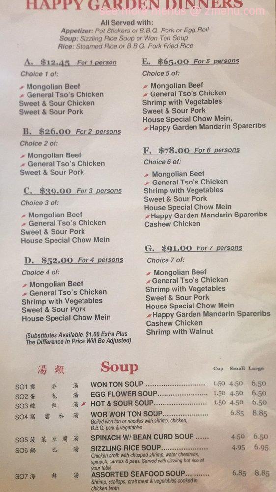 Online Menu Of Happy Garden Chinese Restaurant Restaurant Burien Washington 98166 Zmenu