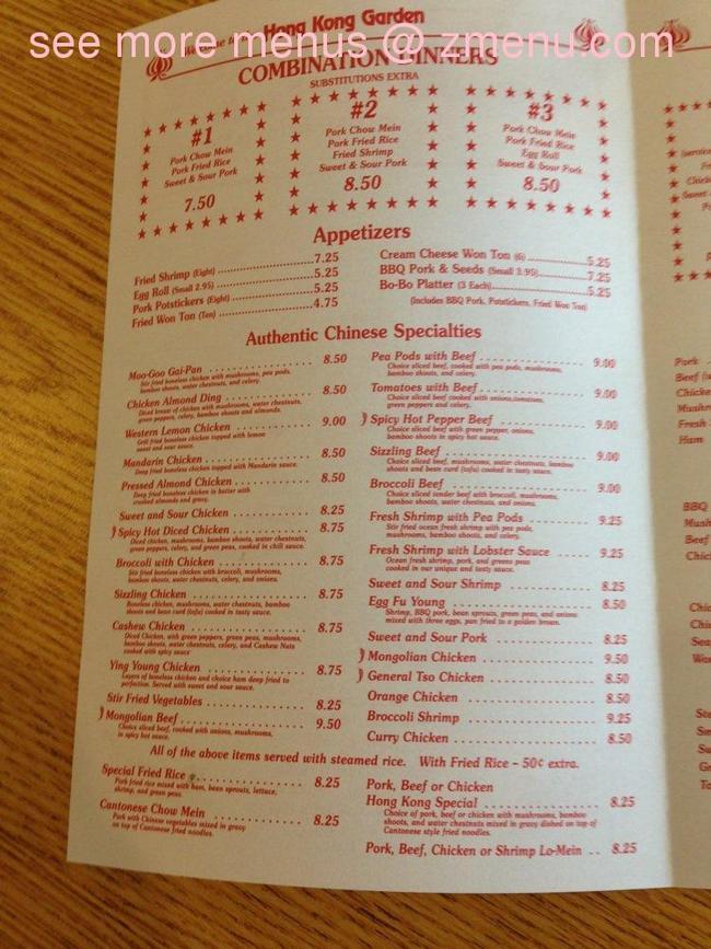 Online Menu of Hong Kong Garden Restaurant, Blackfoot