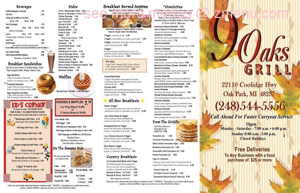 Golden Bowl Cafe Menu