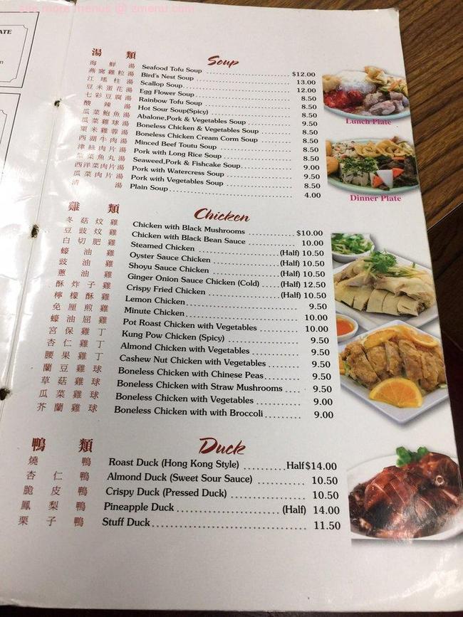 online menu of tasty chop suey restaurant honolulu