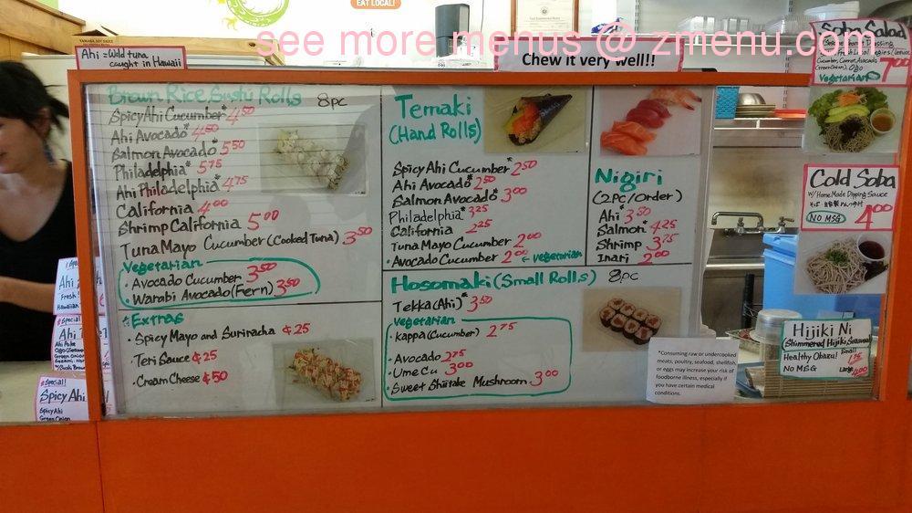 Online Menu Of Dragon Kitchen Sushi Restaurant Hilo Hawaii