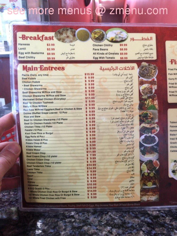 Online menu of najeeb kabob house restaurant warren for An najeeb cuisine