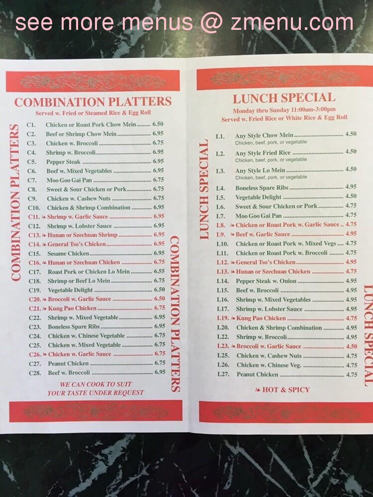 online menu of china wok restaurant wheeling west